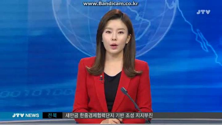 JTV 8시뉴스 국제 환황해 연구포럼