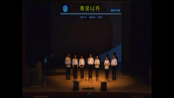 제13회 늘푸름제 공연 (하모