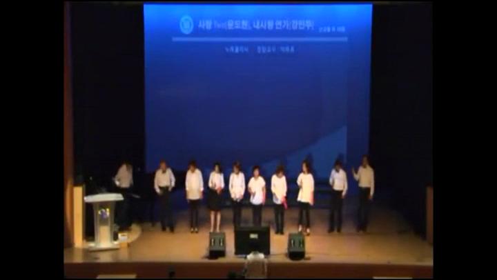 제13회 늘푸름제 공연 (노래